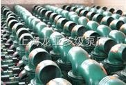 供应农用自吸离心泵