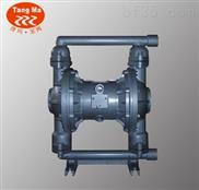 QBK-65流体衬胶气动隔膜泵,QBK-65流体衬氟气动隔膜泵