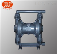 工程塑料四氟膜片氣動隔膜泵
