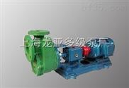 供應fpz塑料離心泵
