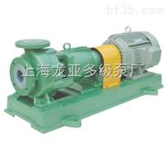 供应ihf100-80-160氟塑料离心泵