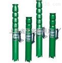 供應小型單相管道泵