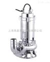 不锈钢(WQ型)无堵塞潜水排污泵(304,316材质)304材质潜水式排污泵