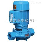 供应空调管道泵