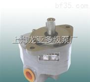 供應高壓液壓油泵