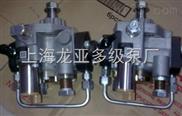 挖机液压油泵