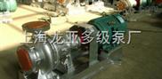 供應15kw導熱油泵
