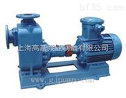 自吸式水泵中国人的好水泵 ZX型热水自吸式水泵(环保,化工,石油)