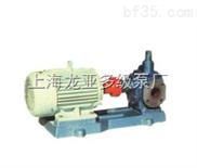 供应高温沥青油泵
