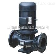 立式耐高溫管道泵