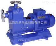 供應ZCQ磁力泵