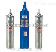 厂家直销不锈钢单相多级潜水电泵