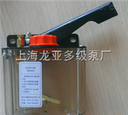 供应机床润滑油泵