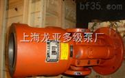 壓縮機潤滑油泵