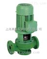 上海高基泵业厂家直销,立式耐腐蚀增强聚丙烯管道离心泵