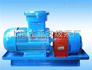 高压润滑油泵