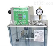 活塞式润滑油泵