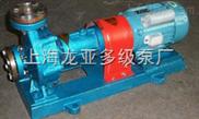 供應小流量熱油泵