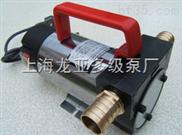 供應24v自吸油泵