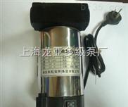 供應24v柴油加油泵