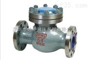 HH44X水力微阻鑄鋼高壓緩閉止回閥