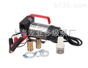 供应12v电动抽油泵