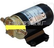 供应微型直流抽油泵