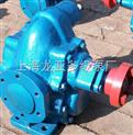 供应润滑抽油泵