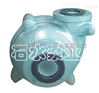 砂砾泵选型,砂水分离渣浆泵使用案例