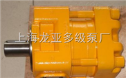 sumitomo注塑机油泵