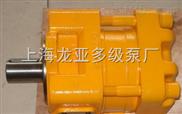供应sumitomo注塑机油泵