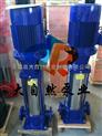 供应50GDL18-15长沙多级泵 立式多级泵 不锈钢多级泵