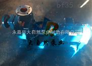 供應25ZX3.2-32Zx自吸泵 不銹鋼自吸泵 自吸泵原理