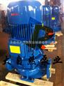 供應ISG32-160(I)微型管道泵 微型熱水管道泵 自來水管道泵