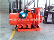 供应XBD3.2/100-200W消防泵流量 消防泵参数 消防泵机组