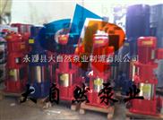 供应80GDL54-14多级离心泵厂家 立式多级离心泵 不锈钢多级离心泵