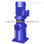 供应25LG次高压多级泵 立式高压多级泵 多级离心泵