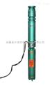 供应150QJ20-126/21全不锈钢深井泵 长沙深井泵 深井泵技术参数
