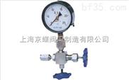 J29壓力表截止閥 ,壓力表截止閥