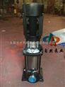 供应CDLF4-220多级立式离心泵 CDLF立式多级离心泵 矿用耐磨多级离心泵