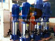 供應50GDL12-15立式多級管道離心泵 單吸多級離心泵 耐腐蝕多級離心泵