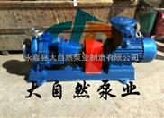 供应IH65-50-125A不锈钢高温化工泵 化工离心泵 IH化工离心泵