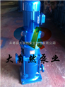 供应50LG24-20多级管道离心泵 立式多级管道离心泵 单吸多级离心泵