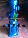 供应80LG40-20单吸多级离心泵 耐腐蚀多级离心泵 不锈钢立式多级离心泵