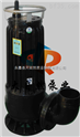 供應WQX12-10小型潛水排污泵 耐腐蝕排污泵 自動排污泵