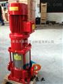 供应XBD7.2/10-(I)65×6消防泵价格 消防泵型号 多级消防泵