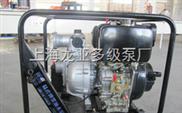 消防柴油泵
