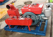 供应单缸柴油机柴油泵