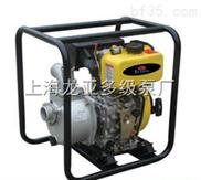 小型柴油泵