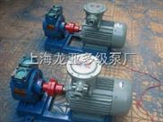 工业柴油泵